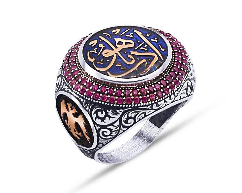 925 Ayar Gümüş Mavi Mine Üzerine Arapça Yazı Desen Yüzük