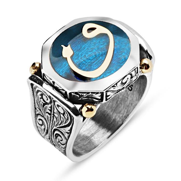 925 Ayar Gümüş Mavi Mineli Vav Harfli Özel Tasarım Yüzük