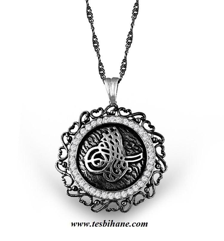 925 Ayar Gümüş Mine İşlemeli Zirkon Taşlı Tuğra Model Kolye