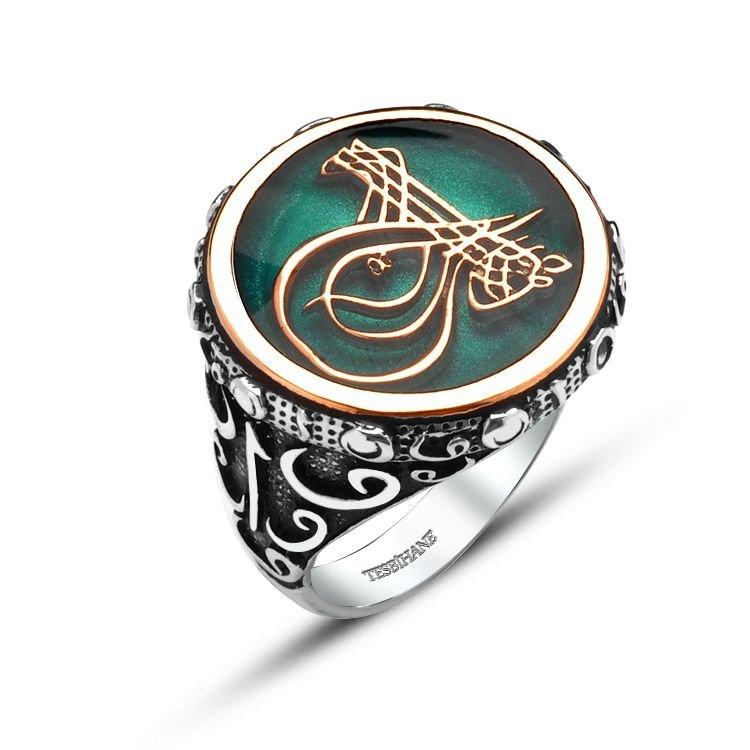 925 Ayar Gümüş Mine Üzerine Tuğralı Elif Harfli Yüzük
