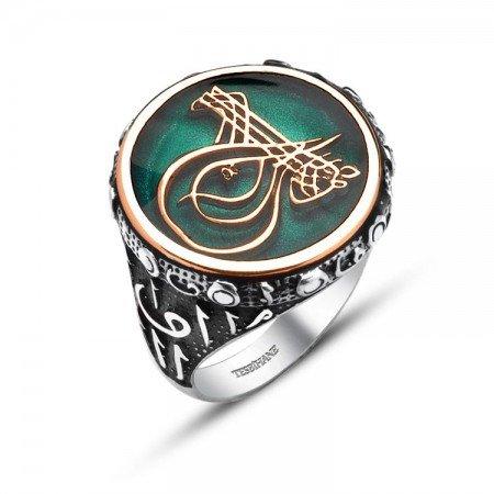 925 Ayar Gümüş Mine Üzerine Tuğralı Elif Harfli Yüzük - Thumbnail