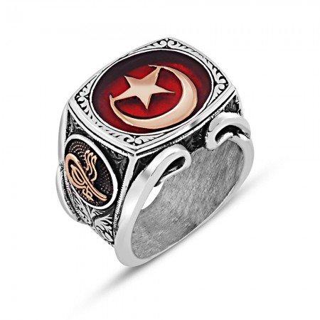 925 Ayar Gümüş Mineli Ayyıldız Yüzük - Thumbnail