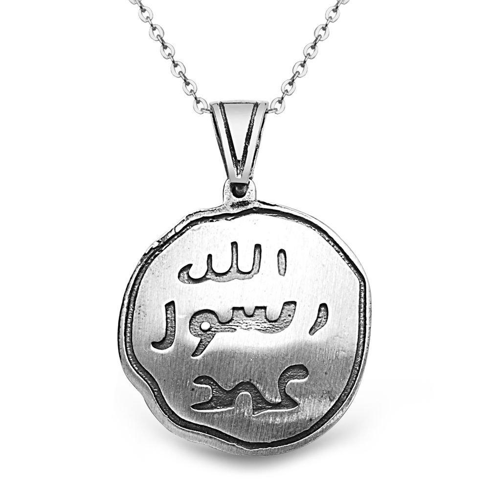 925 Ayar Gümüş Mühr-ü Şerif Yazılı Kolye
