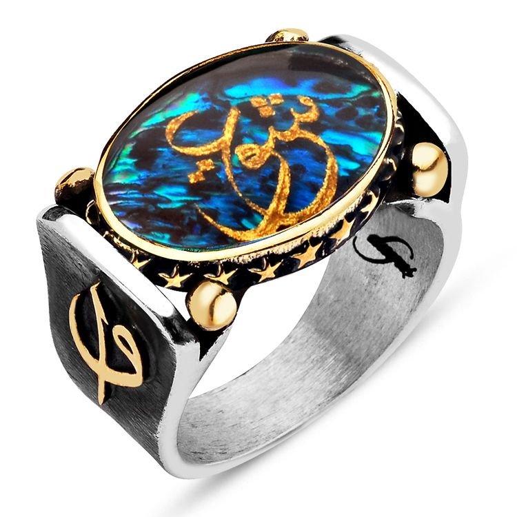 925 Ayar Gümüş Okyanus Sedefli Altın Varaklı Aşk Yazılı Yüzük
