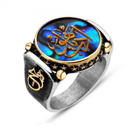 925 Ayar Gümüş Okyanus Sedefli Altın Varaklı Edeb Ya Hu Yazılı Yüzük - Thumbnail
