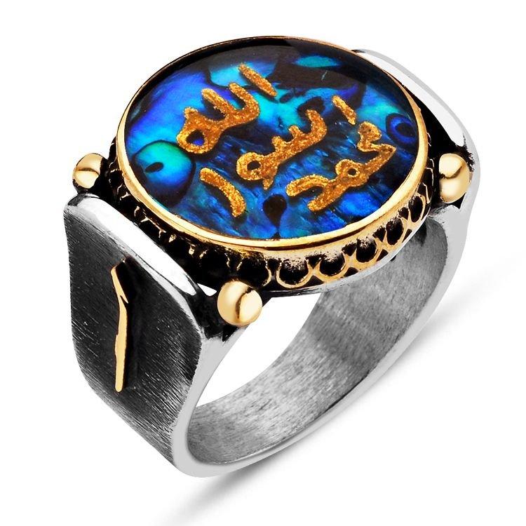 925 Ayar Gümüş Okyanus Sedefli Altın Varaklı Mühr-ü Şerif Yüzük