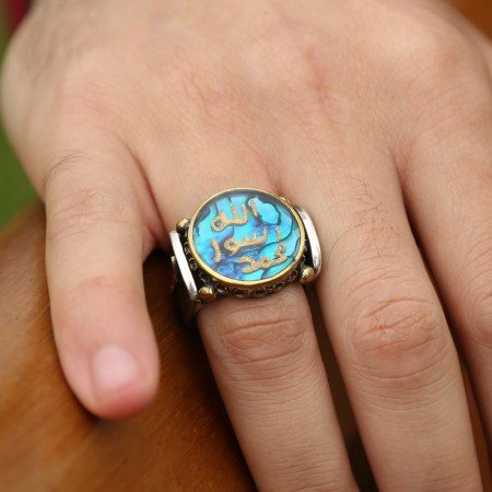 925 Ayar Gümüş Okyanus Sedefli Altın Varaklı Mühr-ü Şerif Yüzük - Thumbnail