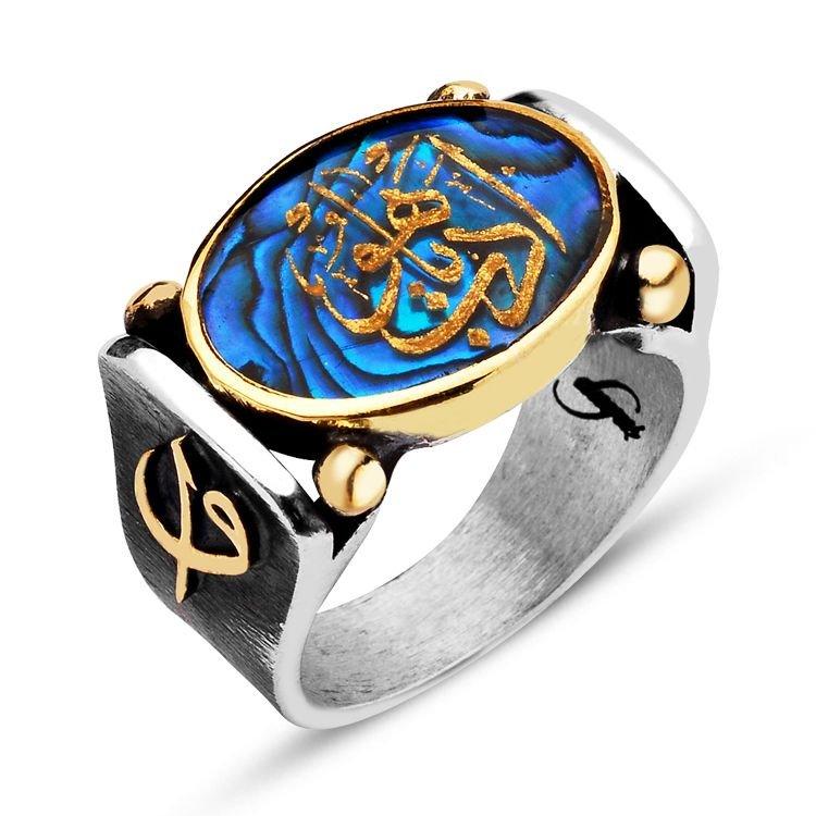 925 Ayar Gümüş Okyanus Sedefli Altın Varaklı Oval Edeb Ya Hu Yüzük