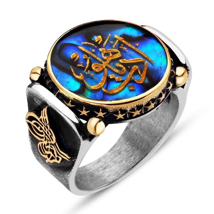 925 Ayar Gümüş Okyanus Sedefli Altın Varaklı Tuğralı Edeb Ya Hu Yüzük