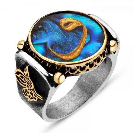 925 Ayar Gümüş Okyanus Sedefli Altın Varaklı Vav Harfli Yüzük - Thumbnail