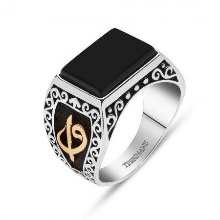 925 Ayar Gümüş Oniks Taşlı Elif Vav Yüzük - Thumbnail