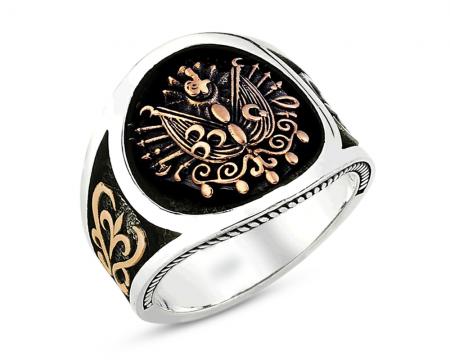 925 Ayar Gümüş Osmanlı Armalı Yüzük - Thumbnail