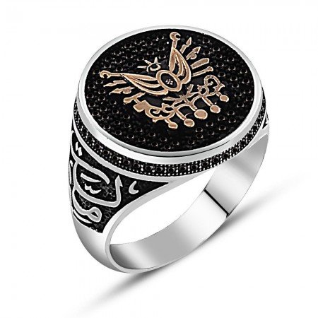 925 Ayar Gümüş Oval Armalı Vatan Millet Yüzüğü - Thumbnail