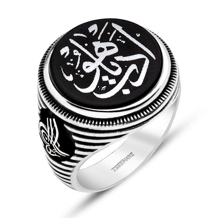 925 Ayar Gümüş Oval Model Edeb Ya Hu Yüzük