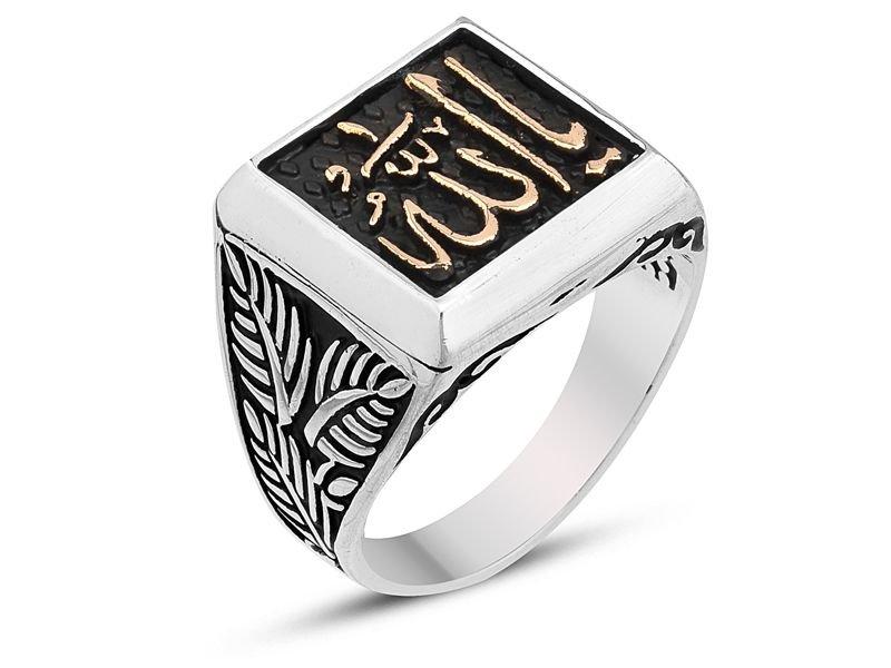 925 Ayar Gümüş Tatar Ramazan Yüzüğü (Model 2)