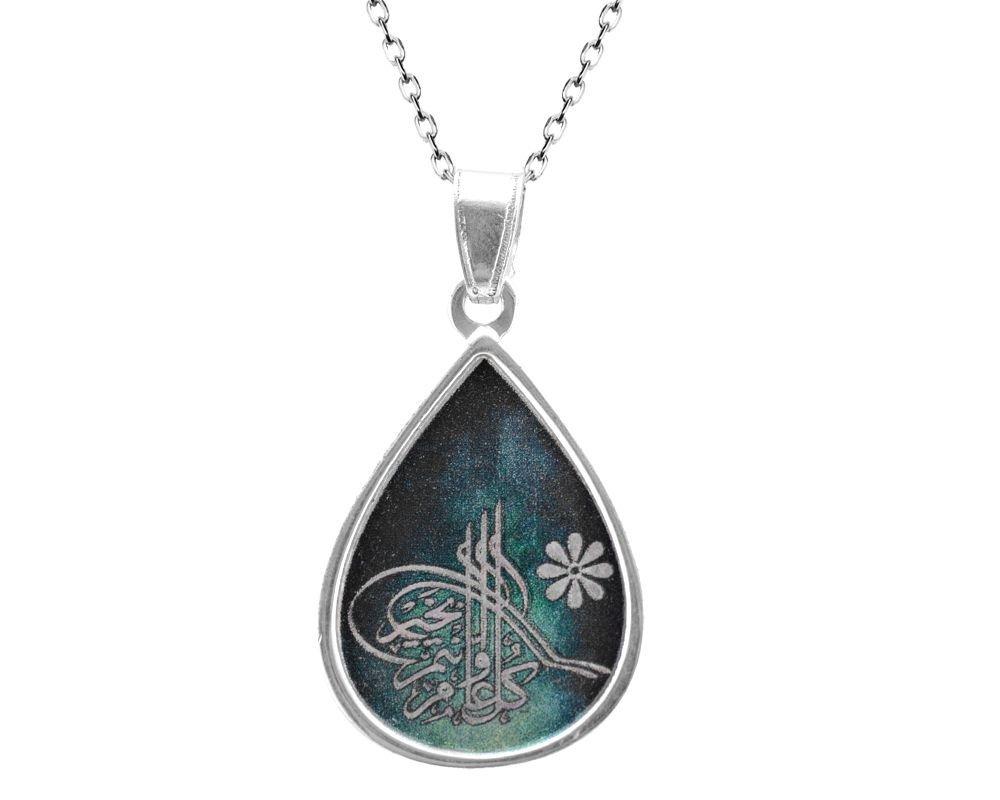 925 Ayar Gümüş Tuğra Desenli Kolye