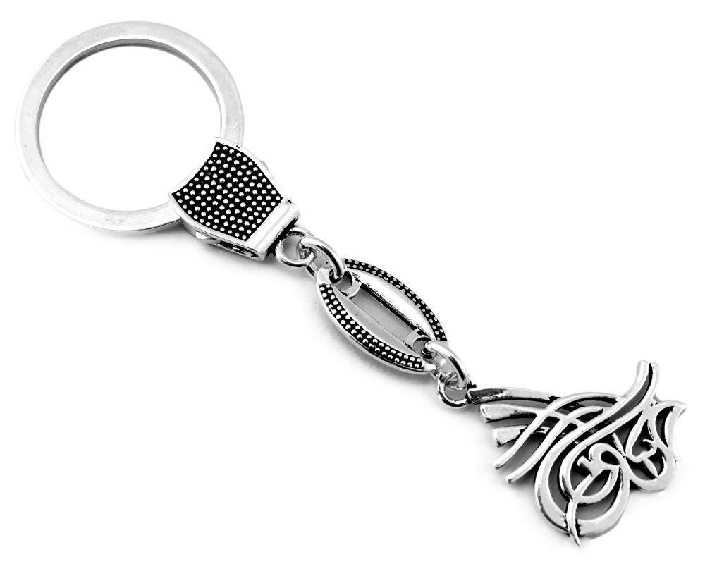 925 Ayar Gümüş Tuğra Tasarım Anahtarlık