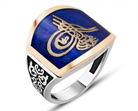 925 Ayar Gümüş Tuğra Varaklı Yüzük - Thumbnail