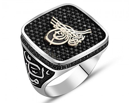 925 Ayar Gümüş Tuğralı Vatan Millet Yüzüğü - Thumbnail
