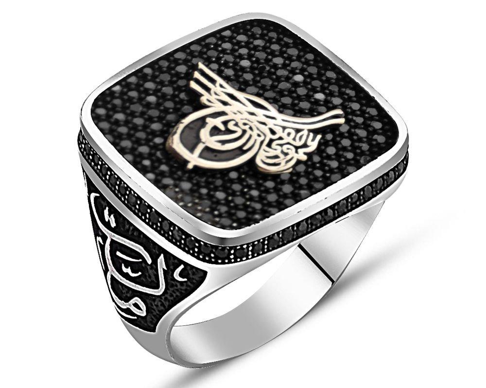 925 Ayar Gümüş Tuğralı Vatan Millet Yüzüğü