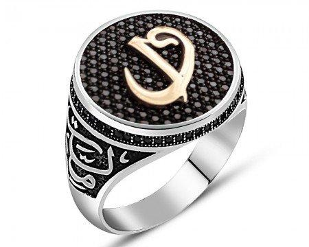 925 Ayar Gümüş Vatan Millet Yüzüğü (elif Vav) - Thumbnail