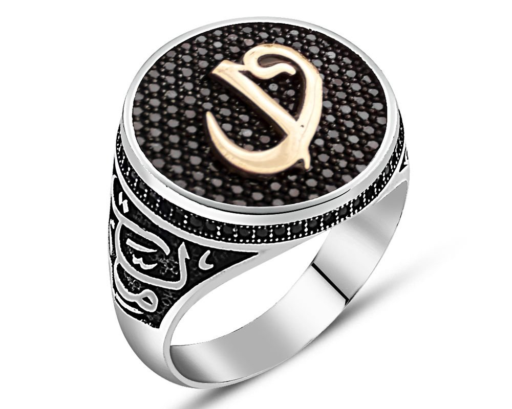 925 Ayar Gümüş Vatan Millet Yüzüğü (elif Vav)