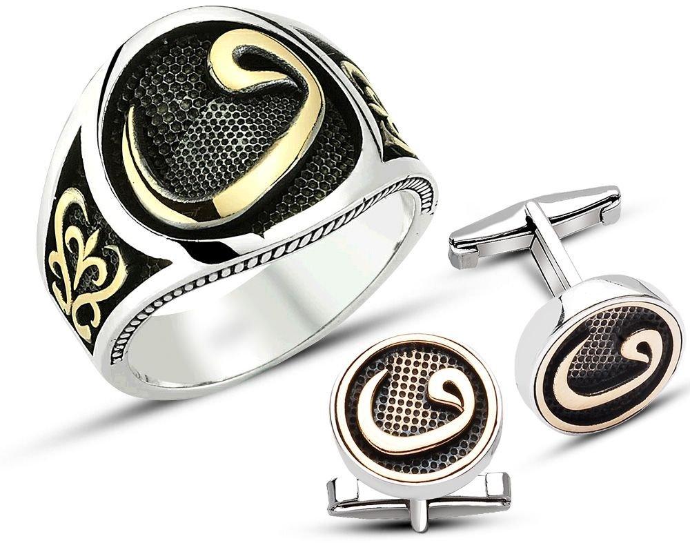 925 Ayar Gümüş Vav Harfli Yüzük - Kol Düğmesi Kombini