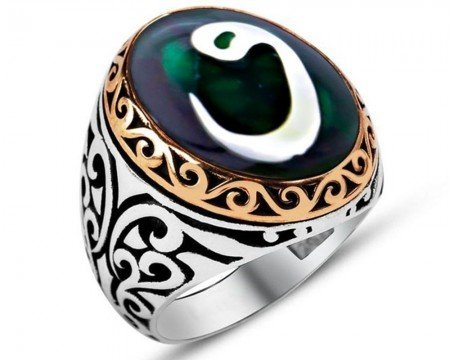 925 Ayar Gümüş Yeşil Bakalit Üzerine Sedef Kakma Vav Yüzük - Thumbnail
