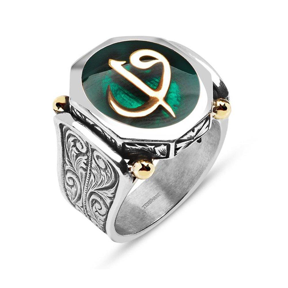 925 Ayar Gümüş Yeşil Mine Üzerine Elif Vav Harfli Yüzük