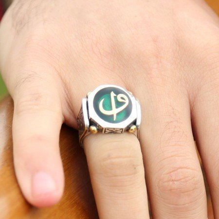 925 Ayar Gümüş Yeşil Mine Üzerine Elif Vav Harfli Yüzük - Thumbnail