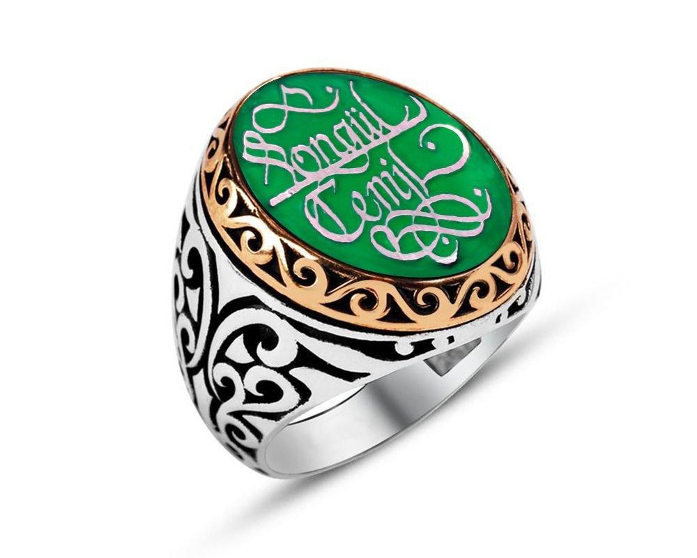 925 Ayar Gümüş Yeşil Mineli İsim Yazılı Yüzük