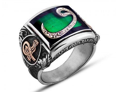 925 Ayar Gümüş Yeşil Mineli Vav Yüzük - Thumbnail