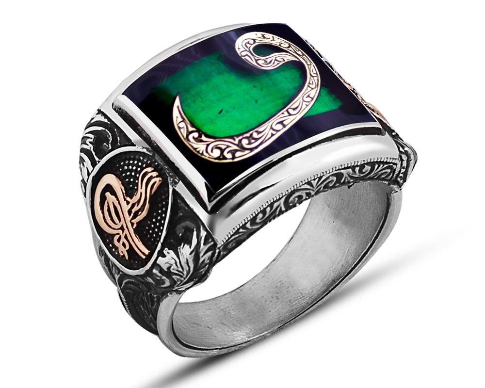 925 Ayar Gümüş Yeşil Mineli Vav Yüzük