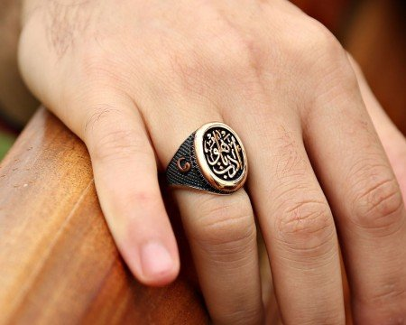 925 Ayar Gümüş Zirkon Taşlı Edeb Ya Hu Yüzük - Thumbnail