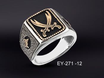 925 Ayar Gümüş Zülfikar Yüzük - Thumbnail
