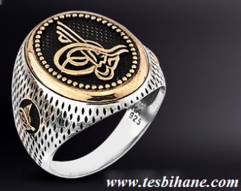 925 Ayar Gümüşlü Tuğralı Model Yüzük - Thumbnail