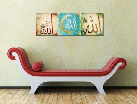 Allah Yazılı Hilal Tasarım Kanvas Tablo - Thumbnail
