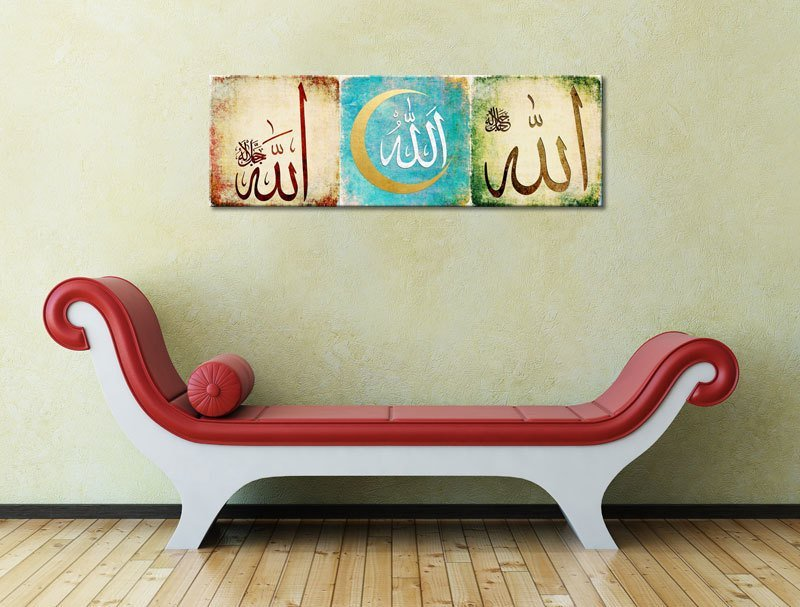 Allah Yazılı Hilal Tasarım Kanvas Tablo