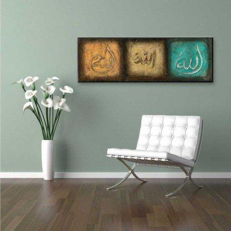 Allah Yazılı Kanvas Tablo - Thumbnail