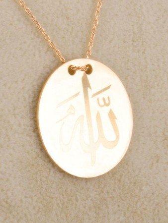 Allah Yazılı Plaka Madalyon Kolye (sarı) - Thumbnail
