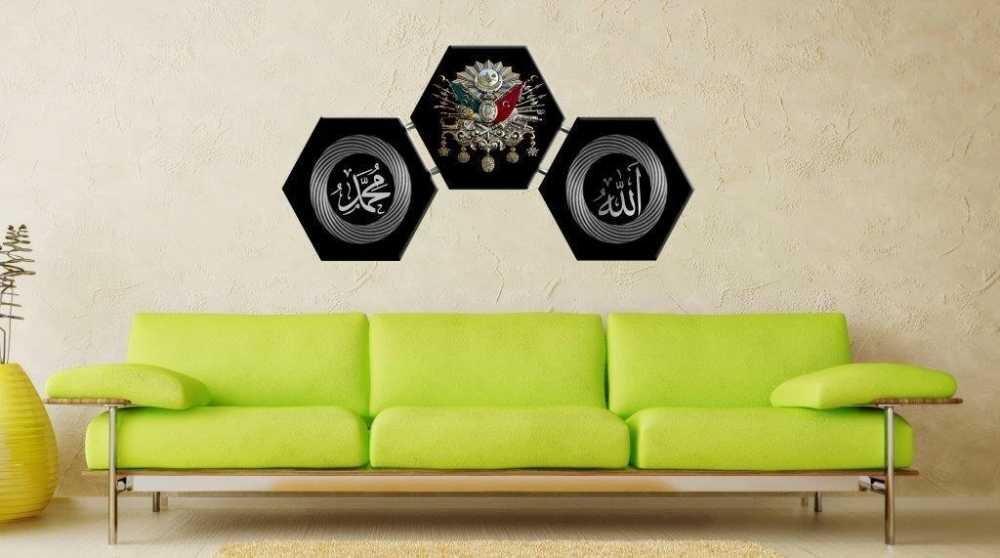 Arapça Allah ve Muhammed Yazılı Osmanlı Temalı Kanvas Tablo (Model-2)