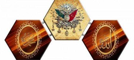 Arapça Allah ve Muhammed Yazılı Osmanlı Temalı Kanvas Tablo (Model-3) - Thumbnail