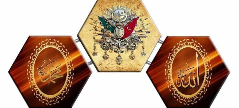 Arapça Allah ve Muhammed Yazılı Osmanlı Temalı Kanvas Tablo (Model-3)