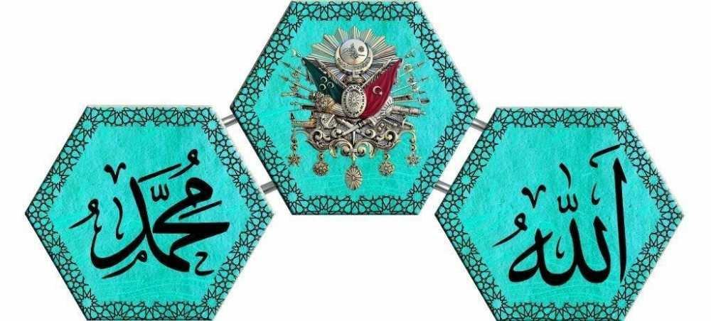 Arapça Allah ve Muhammed Yazılı Osmanlı Temalı Kanvas Tablo