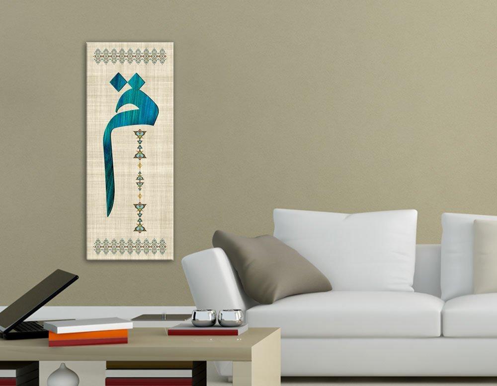 Arapça Mim Harfi Yazılı Kanvas Tablo