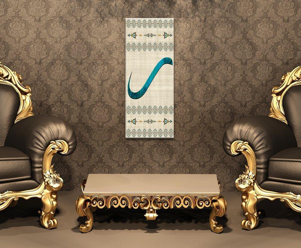 Arapça Ra Harfi Yazılı Kanvas Tablo