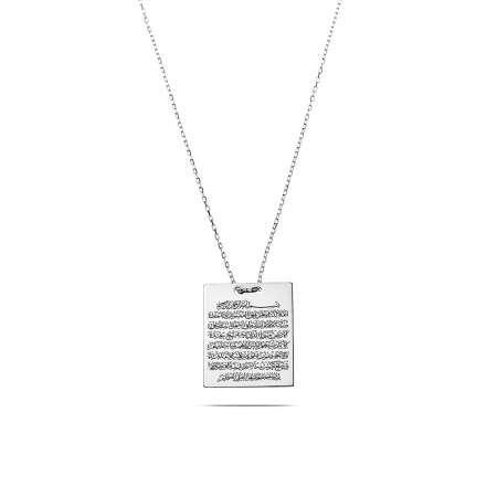 Ayetel Kursi Yazılı 925 Ayar Gümüş Bayan Kolye - Thumbnail