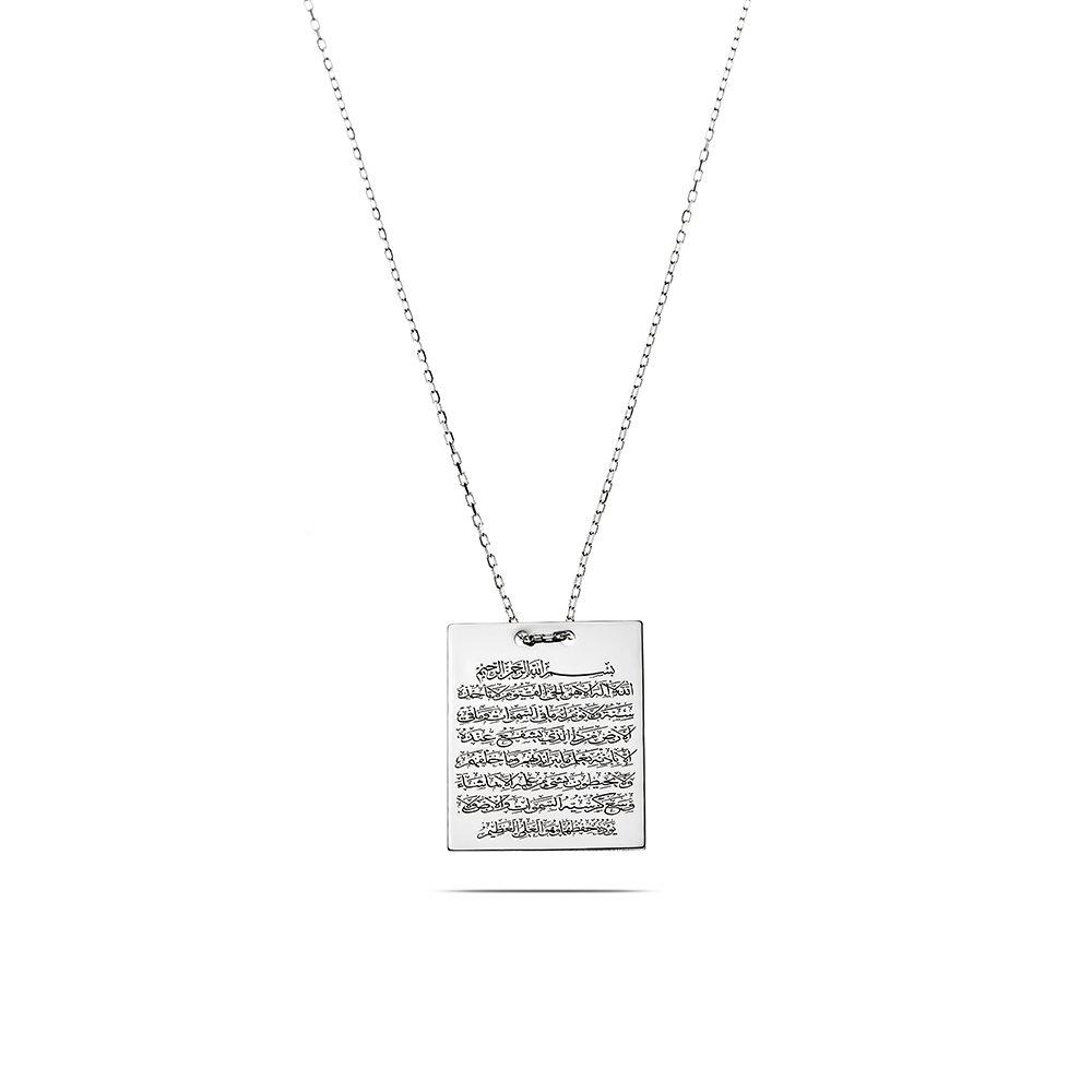 Ayetel Kursi Yazılı 925 Ayar Gümüş Bayan Kolye