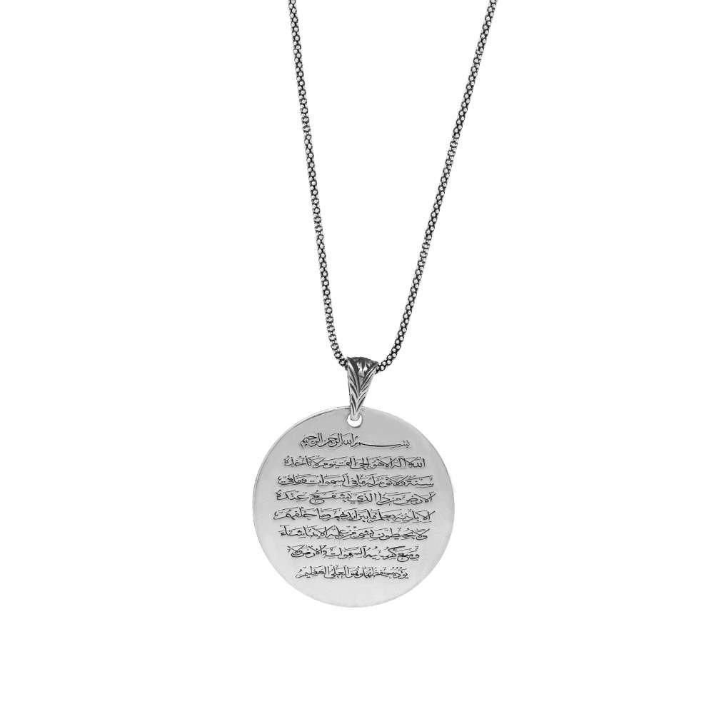 Ayetel Kursi Yazılı 925 Ayar Gümüş Kolye