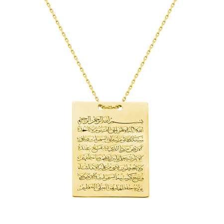 Ayetel Kursi Yazılı Gold Renk 925 Ayar Gümüş Bayan Kolye - Thumbnail